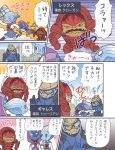 chibi comic dengeki garrus_vakarian liara_t'soni liara_t'soni mass_effect michi_michiru normandy_(mass_effect) school_uniform tali'zorah tali'zorah tali'zorah_nar_rayya translated translation_request urdnot_wrex