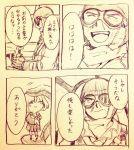 1boy 1girl blood fairy_(kantai_collection) goggles kantai_collection monochrome pilot pilot_suit school_uniform serafuku shigemitsu_jun translation_request
