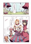 4girls bandages black_hair blonde_hair bow bun_cover closed_eyes comic double_bun flower ghost grass hair_bow hair_bun horn horns hoshiguma_yuugi ibaraki_kasen ibuki_suika konngara long_sleeves multiple_girls pink_eyes pink_hair pink_rose red_eyes rose shackle shirt short_sleeves skirt tabard touhou touhou_(pc-98) translation_request