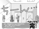 ? elevator hat izanami monochrome narukami_yuu persona persona_4 plant t0kiwa translated translation_request window