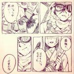 1boy 1girl blood bow_(weapon) goggles japanese_clothes kantai_collection long_hair monochrome pilot pilot_suit shigemitsu_jun shoukaku_(kantai_collection) tears translation_request weapon