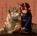 bad_id demon_girl flower horns kirusu monster_girl oni pantyhose pointy_ears red_eyes red_oni short_hair tears tiger translated translation_request