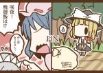 adomi blonde_hair blue_hair braid comic forest hat izayoi_sakuya kirisame_marisa millipen_(medium) nature no_eyes pointing remilia_scarlet sack short_hair silver_hair spoken_sweatdrop sweatdrop touhou traditional_media tree witch_hat