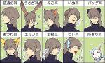 animal animal_ears aragaki_shinjirou brown_hair bunny_ears cat_ears dog dog_ears expressions koromaru kzhr male panda_ears persona persona_3 rabbit_ears translated