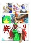 alternate_costume bat_wings beard bow braid chasing china_dress chinese_clothes comic face_punching facial_hair genderswap hairband hat highres hong_meiling izayoi_sakuya kenshirou_(mono_ken) long_hair maid manly muscle o_o punching purple_hair red_eyes red_hair redhead remilia_scarlet scared short_hair silver_hair tears touhou translated translation_request twin_braids wings