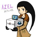 1girl azel_(panzer_dragoon) black_hair bodysuit box carrying character_name gloves jacket long_hair panzer_dragoon panzer_dragoon_saga sega_saturn solo translated video_game