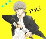 collared_shirt glasses gogono_pan'ya gogono_pan'ya grey_eyes grey_hair jacket katana looking_at_viewer loose_shirt male narukami_yuu nodachi persona persona_4 persona_4_the_golden school_uniform sheath shirt short_hair simple_background solo sword title_drop unsheathing weapon yellow_background