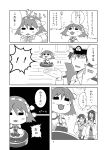 absurdres admiral_(kantai_collection) chibi comic haruna_(kantai_collection) hiei_(kantai_collection) highres kanade_(kanadeya) kantai_collection kirishima_(kantai_collection) monochrome page_number roomba translation_request vacuum_cleaner