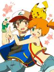 1boy 1girl bad_id belt black_hair blush brown_eyes child denim fingerless_gloves gloves green_eyes hat hug jacket kasumi_(pokemon) midriff mochi730 open_mouth orange_hair pikachu poke_ball pokemon pokemon_(anime) pokemon_(creature) satoshi_(pokemon) satoshi_(pokemon)_(classic) shorts side_ponytail smile star surprised suspenders tegaki v waist_poke_ball wink