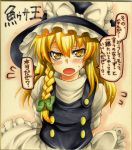 arms_behind_back blonde_hair blush bow braid dress hair_bow hat hat_bow highres kirisame_marisa open_mouth shikishi shy single_braid solo speech_bubble sweatdrop touhou traditional_media translation_request uousa witch witch_hat yellow_eyes