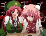 anger_vein blue_eyes braid breast_rest breasts double_bun dr._cryptoso hair_ribbon hat hong_meiling ibaraki_kasen large_breasts long_hair multiple_girls pink_hair red_eyes red_hair redhead ribbon shackle short_hair star touhou twin_braids