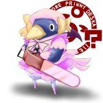 1other aikawa_ayumu_(cosplay) bird chainsaw cosplay disgaea kore_wa_zombie_desu_ka? majima_junji majime_junji parody prinny sanpo seiyuu_connection seiyuu_joke weapon wings