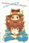 animal black_hair brown_eyes brown_hair chibi hat katekyo_hitman_reborn katekyo_hitman_reborn! leon_(reborn) pacifier reborn sawada_tsunayoshi simple_background