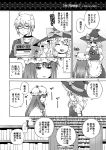 2girls :d ^_^ ahoge arms_behind_back bow braid closed_eyes comic eyes_closed glasses hair_bow hat hat_bow kirisame_marisa kurarin library long_hair monochrome morichika_rinnosuke multiple_girls open_mouth patchouli_knowledge single_braid smile speech_bubble sweatdrop too_many_books touhou translated translation_request trembling voile witch_hat