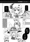 :t ;d anger_vein bat_wings bow braid comic hair_bow hat hat_bow hat_ribbon holding izayoi_sakuya kettle kirisame_marisa kurarin maid maid_headdress monochrome multiple_girls open_mouth pout remilia_scarlet ribbon single_braid smile speech_bubble star touhou translated translation_request twin_braids wings wink witch_hat
