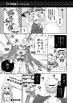 >_< ? animal_ears bat_wings blush book bow braid broom broom_riding cat_ears comic crescent hair_bow hand_behind_head hat hat_bow holding izayoi_sakuya kirisame_marisa kurarin long_hair maid maid_headdress monochrome multiple_girls open_mouth outstretched_arms patchouli_knowledge remilia_scarlet sidesaddle sign single_braid smile solid_circle_eyes speech_bubble touhou translated translation_request twin_braids wings wink witch_hat