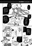 3girls bat_wings bow braid comic crescent fang hat hat_bow kirisame_marisa kurarin long_hair monochrome multiple_girls musical_note open_mouth patchouli_knowledge single_braid speech_bubble sweatdrop touhou translated translation_request wings witch_hat