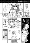 bow braid comic crescent cup eating hair_bow hand_on_hip hat hat_bow holding izayoi_sakuya kirisame_marisa kurarin long_hair maid_headdress monochrome multiple_girls patchouli_knowledge single_braid speech_bubble teacup touhou translated translation_request twin_braids witch_hat