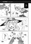:d ^_^ bow braid closed_eyes comic covering_mouth crescent eyes_closed hat hat_bow hat_ribbon kirisame_marisa kurarin monochrome multiple_girls open_mouth patchouli_knowledge remilia_scarlet ribbon single_braid smile speech_bubble touhou translated translation_request wings witch_hat