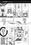 ? ^_^ bow braid closed_eyes comic crescent cup eyes_closed hair_bow hat hat_bow holding izayoi_sakuya kirisame_marisa kurarin long_hair maid_headdress monochrome multiple_girls patchouli_knowledge pouring saucer single_braid smile speech_bubble teacup thought_bubble touhou translation_request twin_braids witch_hat