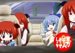 >:) >:d 4girls :> :d =_= adult alternate_costume bat_wings blue_eyes blue_hair blush bow car car_interior child cirno closed_eyes dress_shirt empty_eyes expressionless flat_gaze grand_theft_auto hair_bow head_wings kay-u koakuma large_bow left-hand_drive long_sleeves magazine motor_vehicle multiple_girls multiple_persona necktie odd_one_out open_mouth reading red_eyes red_hair red_ribbon redhead ribbon shirt short_sleeves smile the_embodiment_of_scarlet_devil touhou vehicle vest white_shirt wings
