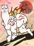 animal fire fur joka_(hiwai) looking_at_viewer no_humans okami ookami_(game) parody petals solo translated