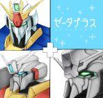 gundam_sentinel love_plus mecha mecha_to_identify mobile_suit no_humans parody yagi_mutsuki zeta_gundam zeta_gundam_(mobile_suit) zeta_plus