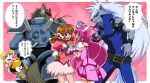 >_< 2girls angry armor brown_hair candy_(smile_precure!) clenched_teeth corrector_yui creature crossover cure_happy highres hoshizora_miyuki i.r. kasuga_yui long_hair look-alike magical_girl multiple_boys multiple_girls pants pink_background pink_hair precure robot sen_(whiteoutreo) sharp_teeth short_hair skirt smile_precure! synchro translation_request werewolf white_hair wolfrun