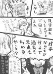 child cloak comic kaname_madoka magical_girl mahou_shoujo_madoka_magica monochrome naoni_(boostkusaya) sweat translation_request