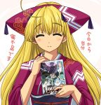 ^_^ ahoge blonde_hair blush closed_eyes eyes_closed kurenasm meta rance_(series) rance_quest rizna_lanfebit smile
