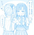 2girls arm_warmers asashio_(kancolle) blue_theme collared_shirt gotou_hisashi heart kantai_collection kasumi_(kancolle) long_hair motion_lines multiple_girls pleated_skirt shirt short_sleeves side_ponytail skirt speech_bubble suspender_skirt suspenders translation_request