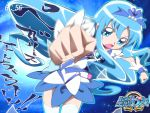 blue_eyes blue_hair cure_marine female heart heartcatch_precure! jet_yowatari kurumi_erika long_hair magical_girl parody precure punching saint_seiya saint_seiya_omega skirt solo thigh-highs thighhighs white_legwear