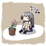 blush_stickers flower flower_pot hair_flower hair_ornament hime_cut long_hair moja_(gibson) saten_ruiko skirt to_aru_kagaku_no_railgun to_aru_majutsu_no_index translated