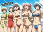 :d amagi_yukiko apron awa bare_shoulders bikini black_eyes black_hair blue_eyes blue_hair blush breasts brown_eyes brown_hair bust_chart chart cleavage closed_eyes collarbone embarrassed eyes_closed front-tie_top hairband head_scarf highres jacket kujikawa_rise long_hair mound_of_venus multiple_girls nakamura_aika navel open_mouth persona persona_4 satonaka_chie shiny shiny_skin shirogane_naoto short_hair side-tie_bikini smile sunlight swimsuit twintails undressing wallpaper