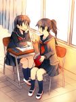 blush book cardigan classroom curtains desk eye_contact hachiko_(hati12) hand_on_own_cheek looking_at_another multiple_girls open_cardigan open_mouth original ponytail school_desk school_uniform serafuku shoes sitting skirt socks uwabaki window