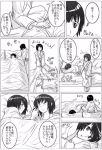 amakura_mayu amakura_mio bathrobe black_hair breasts comic crimson_butterfly fatal_frame fatal_frame_2 fatal_frame_ii lowres moketto monochrome multiple_girls siblings sisters train translation_request twins