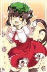 arched_back bow brown_hair cat_ears cat_tail chen earrings hands_on_own_face hat heart jeminl jewelry open_mouth orange_eyes paw_print roh_nam_kyung solo tail thighhighs touhou zettai_ryouiki