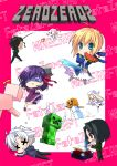 book chibi creeper crossover enchantment_table fate/zero fate_(series) fireball fishing_rod food fruit ghast hatori_piyoko hisau_maiya irisviel_von_einzbern jack-o'lantern jack-o'-lantern jack-o'lantern lancer_(fate/zero) matou_kariya matou_sakura minecraft mouth_hold pickaxe pig saber shaded_face snowball snowman squid sword watermelon waver_velvet weapon x_x
