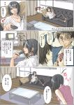 amakura_mayu amakura_mio black_hair breasts comic commentary crimson_butterfly fatal_frame fatal_frame_2 fatal_frame_ii moketto monochrome multiple_girls pantyhose siblings sisters translation_request twins