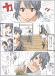 ? amakura_mayu amakura_mio apron bellows_camera black_hair breasts comic commentary cosplay crimson_butterfly crossover english fatal_frame fatal_frame_1 fatal_frame_2 fatal_frame_3 fatal_frame_i fatal_frame_ii fatal_frame_iii hat hinasaki_miku kurosawa_rei moketto multiple_girls siblings sisters translation_request twins
