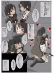 amakura_mayu amakura_mio black_hair breasts comic commentary crimson_butterfly fatal_frame fatal_frame_2 fatal_frame_ii from_behind hug incest moketto monochrome multiple_girls pantyhose siblings sisters translation_request twincest twins yuri