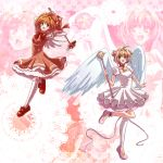brown_hair card_captor_sakura cardcaptor_sakura child dress dual_persona fuuin_no_tsue green_eyes hoshi_no_tsue kinomoto_sakura multiple_girls ribbon shizuku_(kuruizakura) short_hair thigh-highs thighhighs wand wings