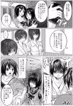 2girls amakura_mayu amakura_mio black_hair breasts character_request comic commentary crimson_butterfly fatal_frame fatal_frame_2 fatal_frame_ii ghost holding_hands kurosawa_sae lowres moketto monochrome multiple_girls siblings sisters tachibana_chitose translation_request twins