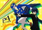 1girl androgynous antennae belt blue_eyes blue_hair cabbie_hat crossdressing detective dual_persona energy_sword flying formal glasses gun hair_between_eyes hat houndstooth looking_away necktie pantyhose persona persona_4 pistol reverse_trap revolver robot school_uniform serious shirogane_naoto shorts solo standing suit sukuna_hikona sword title_drop tomboy w-l wavy_hair weapon wings yellow_eyes