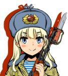 ak-74 assault_rifle bayonet blonde_hair blue_eyes bust communism fur_hat gun hammer_and_sickle hat inoue_kiyoshirou jacket long_hair original rifle shirt smile soviet strap striped striped_shirt uniform weapon