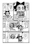 bowl bucket comic cosplay door gakubuchi_aiko hair_ornament jacket megaphone monk monochrome multiple_girls necktie nun open_mouth original school_uniform shirt sign skirt staff translated translation_request