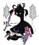 chibi hat heart homu homulilly kouchikubutsu kriemhild_gretchen mahou_shoujo_madoka_magica no_humans record ribbon translated white_hair witch_(madoka_magica) witch_hat yuri