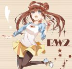 aji77 blue_eyes brown_hair double_bun female_protagonist_(pokemon_bw2) heart heart-shaped_pupils holding holding_poke_ball jumping mei_(pokemon) open_mouth pantyhose poke_ball pokemon pokemon_(game) pokemon_bw pokemon_bw2 raglan_sleeves skirt smile solo symbol-shaped_pupils title_drop twintails