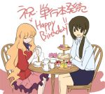 2girls blonde_hair brown_eyes brown_hair cake closed_eyes cup eyes_closed food happy_birthday kami_nomi_zo_shiru_sekai kasuga_kusunoki kujou_tsukiyo long_hair lowres macaron multiple_girls nagase_jun official_art pouring school_uniform side_ponytail skirt table\r\n tablern tea teacup wakaki_tamiki