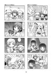 4girls 4koma akemi_homura bespectacled bow braid chemistry comic drill_hair flat_gaze glasses hair_ornament hair_ribbon hairclip heart i'm_such_a_fool i'm_such_a_fool kaname_madoka long_hair mahou_shoujo_madoka_magica miki_sayaka monochrome multiple_girls open_mouth pointer pointing ribbon school_uniform shaded_face short_hair smile smirk tears tomoe_mami translated twin_braids twin_drills twintails wide_face yuuki_akira ||_||